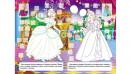Принцессы. Раскраски с наклейками