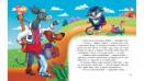Сборник «Сказки о животных»