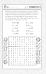 Ігри з таблицею множення для розумних дітей