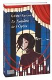 Привид Опери. Мова видання: французька
