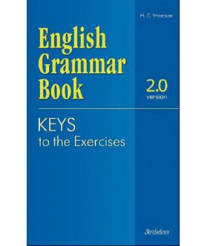 English Grammar Book. Version 2.0. Keys to the Exercises. (Ключи к упражнениям учебного пособия)