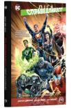 Ліга Справедливості. (кн. 5). Герої назавжди