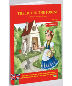 The Hut in the forest (Хатинка в лісі)