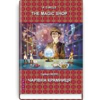 The Magic Shop: Selected Stories = Чарівна крамниця: Вибрані оповідання
