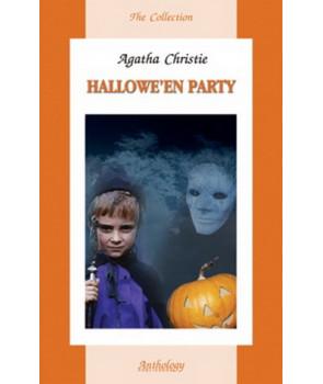 Хэллоуин Пати Кристи А. Книга для чтения на английском языке