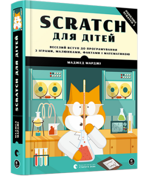 Scratch для дітей