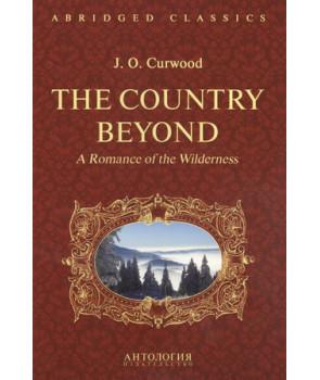 В дебрях Севера (The Country Beyond)