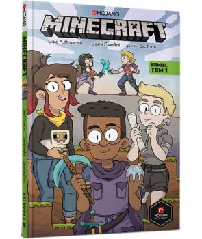 Minecraft. Комікс. Том 1