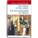 The Taming of the Shrew; The Two Gentlemen of Verona = Приборкання норовливої; Два веронці