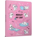 About my cat 3 (розовый)