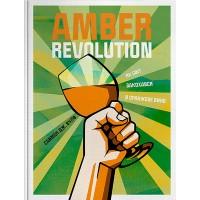Amber Revolution: Як світ закохався в оранжеве вино