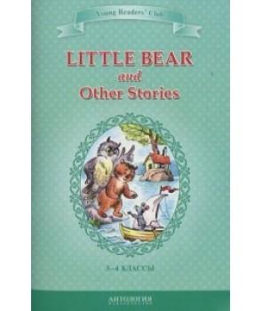 Маленький медвежонок и другие рассказы = Little Bear and Other Stories