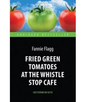 Жареные зеленые помидоры в кафе Полустанок = Fried Green Tomatoes at the Whistle Stop Cafe