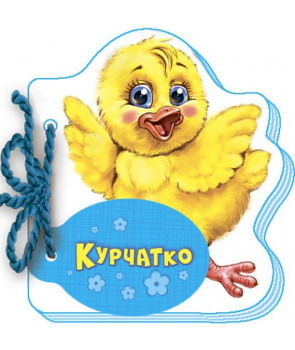 Курчатко