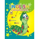 English в картинках для детей