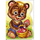 Були собі звірятка: Медвежонок Топа