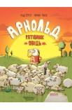 Арнольд - рятівник овець