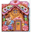 Казки-домівочки: Пряничный домик