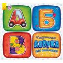 Дотикова абетка: Тактильная азбука для мальчиков