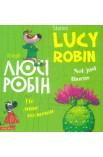 Історії Люсі Робін. Не лише колючки