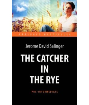 Над пропастью во ржи \ The Catсher in the Rye