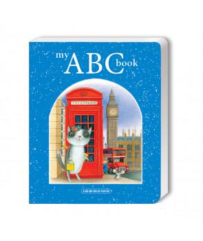 Мy ABC book (англійська Абетка)