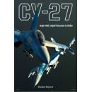 Су-27: вартові українського неба