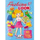 Fashion LOOK №3
