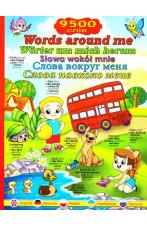 Слова навколо мене: ілюстрований словник англійською, німецькою, польською, українською та російською мовами