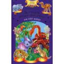 Як слоненя дістало свій хобот та інші казки