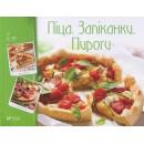 Піца Запіканки Пироги