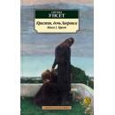 Кристин, дочь Лавранса. Книга 3: Крест