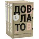 Собрание сочинений: в 5 т.