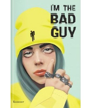 Блокнот Billie Eilish. I'm the bad guy