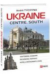Ukraine. Centre. South