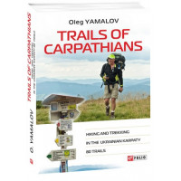Trails of Carpathians