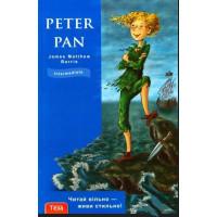 Piter Pen