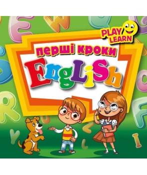ПЕРШІ КРОКИ. English
