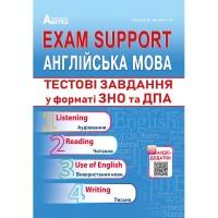 Англійська мова. Тестові завдання у форматі ЗНО та ДПА. Exam Support