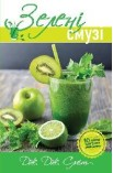 Зелені смузі. 10-денна програма очищення