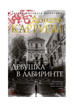 Третья книга книга цикла о Миле Васкес!