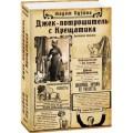 Яркая и атмосферная книга из цикла «Киевские ведьмы»!