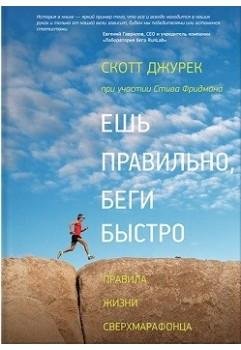 Цельная и сильная книга о пути к себе...