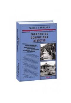 Продовження київської ретросерії!