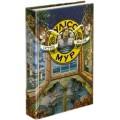Четверта книга з «Секретних Щоденників Улісса Мура»!