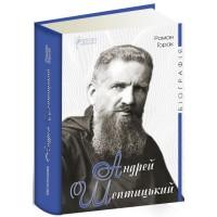 Андрей Шептицький. Біографія