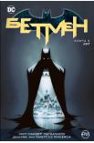Бетмен. Книга 9. Квіт