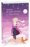 Маленький принц. Мова видання: французька