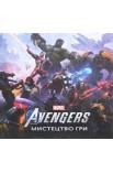 Marvel's Avengers: Мистецтво Гри