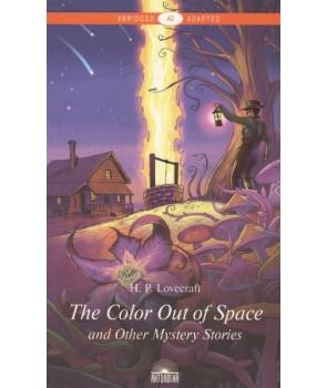"""Цвет из иных миров"""" и другие мистические истории: Книга для чтения на английском языке. Уровень А2"""